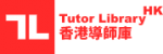 Tutor Library HK 香港導師庫 Logo